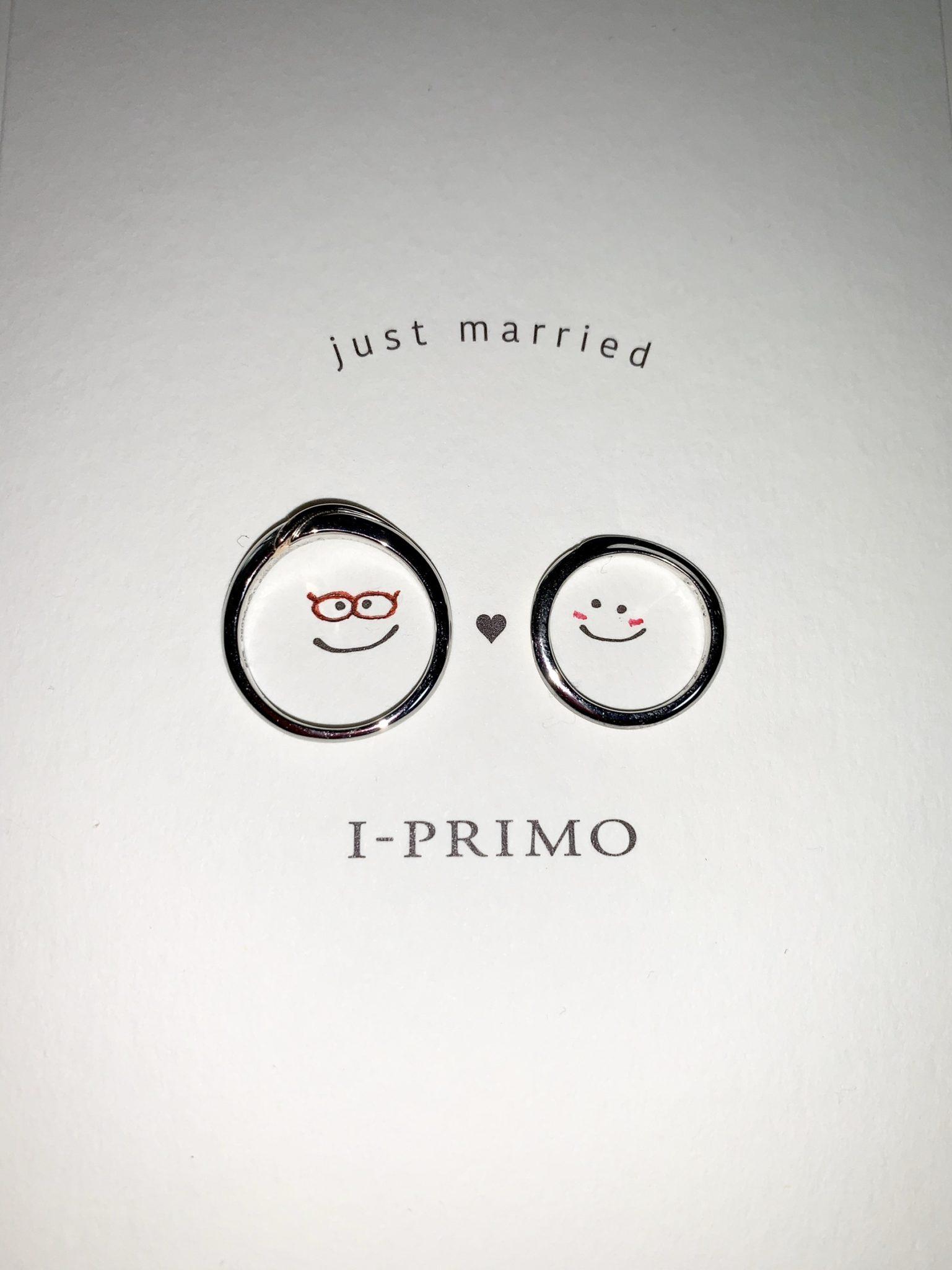 アイプリモの結婚指輪2